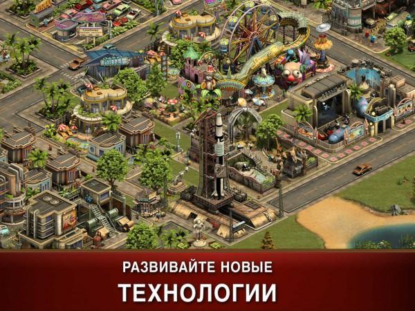 Forge-of-Empires4