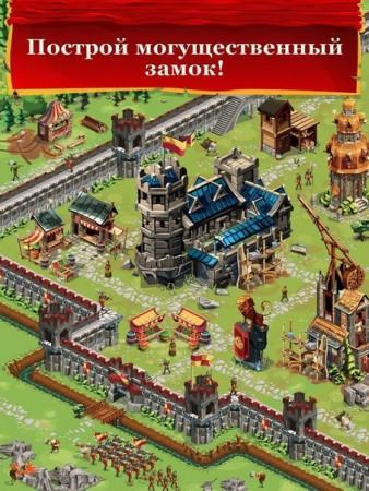 Empire-four-kingdoms1