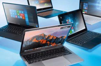 рейтинг ноутбуков 2020